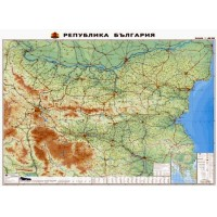 Bulgaria maps