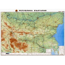 Bulgaria - physical map