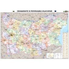 Карта на общините в България