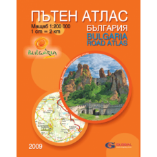 Bulgaria road atlas