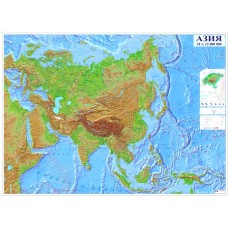 Азия - физическа карта