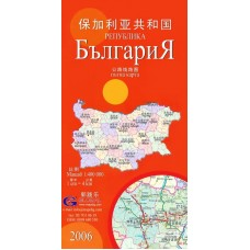 Bulgaria map in Chinese
