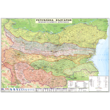 Bulgaria - natural geographic zoning map