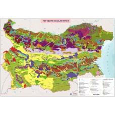 Bulgaria - Soils map