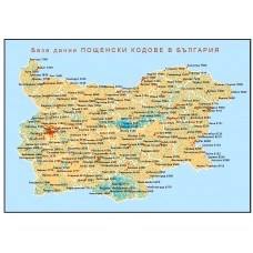 Database of postal codes in Bulgaria