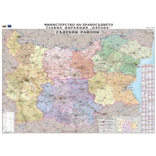 Bulgaria - Mineral resources map