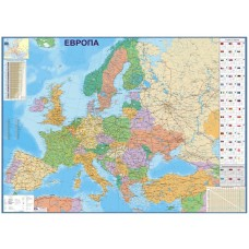 Европа - политическа карта