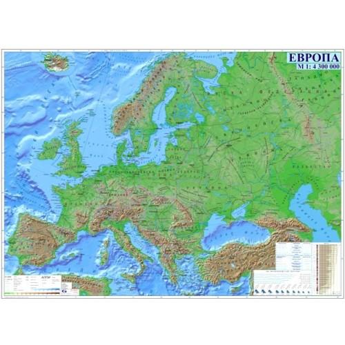 Evropa Fizikogeografska Karta