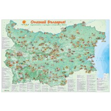Bulgaria -Tourist map