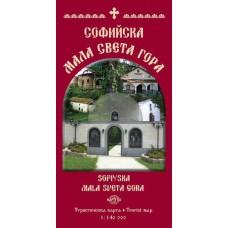 Sofia's Mala Sveta Gora
