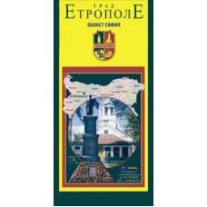 Etropole / Sofia region