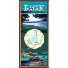 Batak Dam