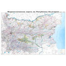 Water economy map of Bulgaria