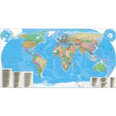 Света - политическа карта